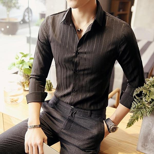 [超豐國際]春季新款 韓版青年條紋襯衫男長袖修身韓版