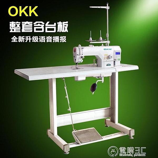 OKK工業縫紉機電腦平縫機家用全自動衣車電動縫紉機工業電腦平車WD