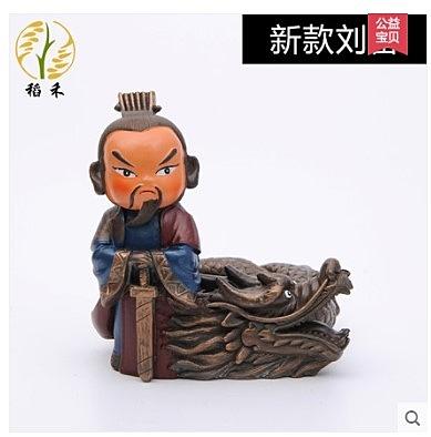 [銀聯網] 中國風煙缸創意煙灰缸復古個性家用茶几 1入