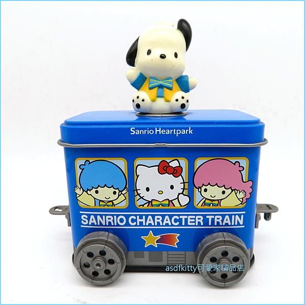 asdfkitty可愛家☆展示品出清(有泛黃)-帕洽狗可連結車車造型鐵製收納盒-不含內容食品-日本製