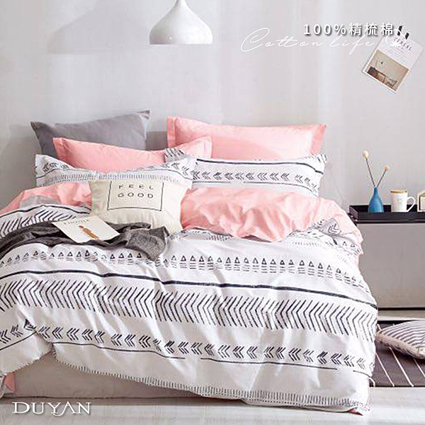 《DUYAN竹漾》台灣製100%精梳棉雙人加大四件式鋪棉兩用被床包組-圖靈漫語