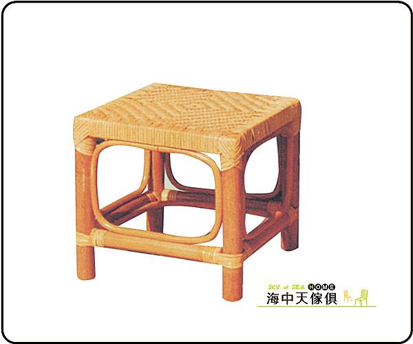 {{ 海中天休閒傢俱廣場 }} G-9 摩登時尚 客廳系列 299-12 四角藤椅