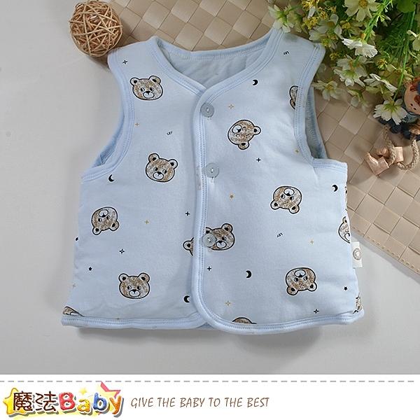 嬰幼兒背心外套 加厚鋪棉保暖外套 魔法Baby