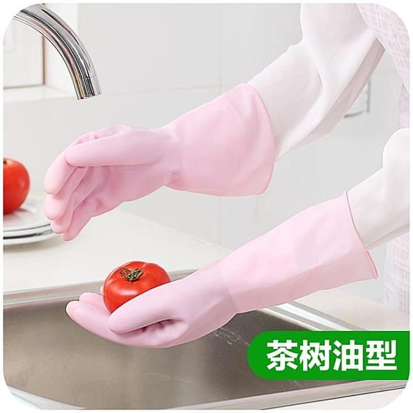 [超豐國際]薄款乳膠家用膠手套廚房膠皮清潔碗洗衣服橡膠防水家務手套