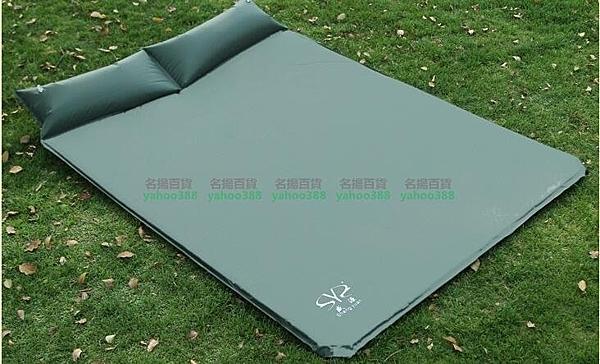 戶外雙人睡墊 自動充氣墊 野營地墊帳篷防潮 墊帶枕頭 W百貨97