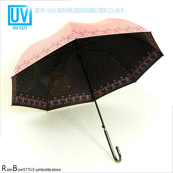 【RainSky】日向花鏈-機能抗UV_宮廷長傘/ 傘 雨傘 UV傘 自動傘 洋傘 陽傘 大傘 抗UV 防風 潑水
