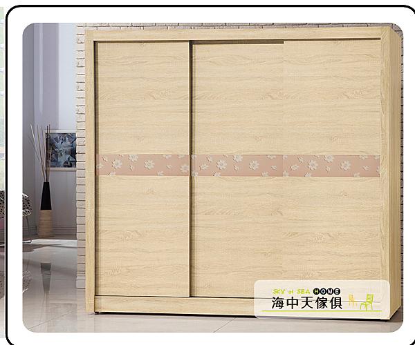 {{ 海中天休閒傢俱廣場 }} G-37 摩登時尚 衣櫥系列 259-077 花朵7x7尺原切拉門衣櫥