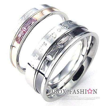 《 QBOX 》FASHION 飾品【R10024567】精緻情侶唯我是愛鈦鋼對戒指/戒環(男/女單款)