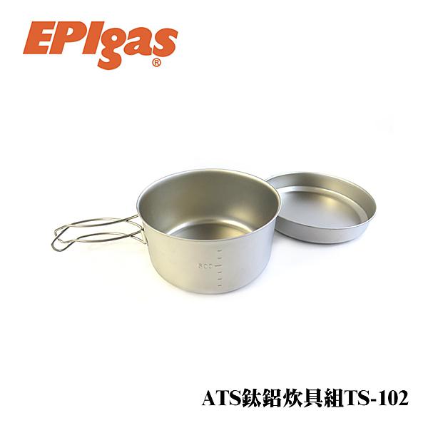 EPIgas ATS鈦鋁炊具組TS-102/ 城市綠洲 (鍋子.炊具.戶外登山露營用品、鈦金屬)
