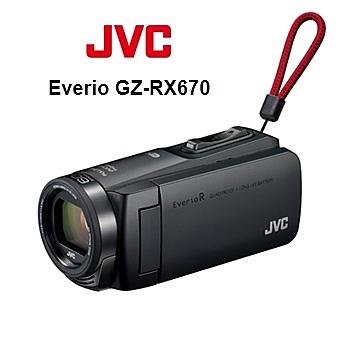 JVC Everio GZ-RX670 內建 64GB 數位攝影機 【 贈 128gb記憶卡 + 原廠隨身攝影包 + 大清潔組】 公司貨