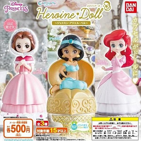 【BANDAI扭蛋 迪士尼公主造型轉蛋P3】Norns 日本限量環保轉蛋 Q版 貝兒 小美人魚 茉莉公主 愛麗兒