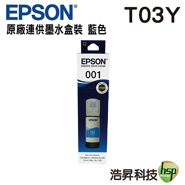 EPSON T03Y/T03Y200 藍 原廠盒裝 適用L4150 L4160 L6170 L6190