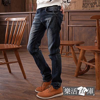 【2035】日韓刷色皮標伸縮小直筒牛仔褲● 樂活衣庫