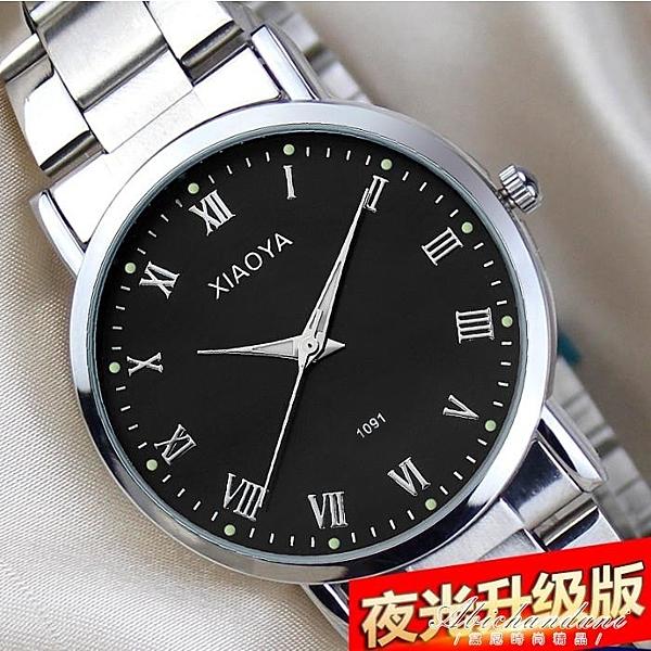韓版時尚簡約潮流手錶男女士學生防水情侶女錶休閒復古男錶石英錶 黛尼時尚精品
