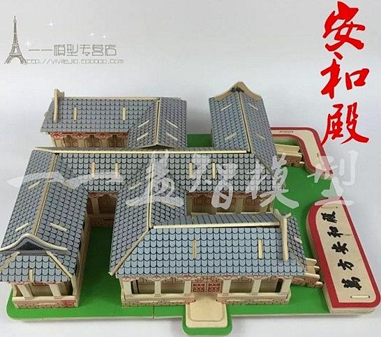 【協貿國際】3D拼裝立體拼圖玩具木製仿真萬方安和殿