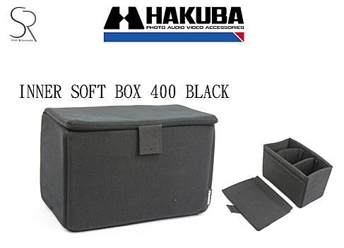 HAKUBA FOLDING inner soft BOX 400 相機內袋 【HA33676 黑 / HA33675 灰】