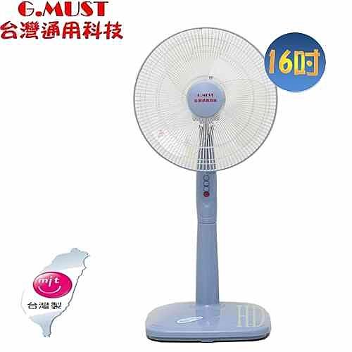 【艾來家電】【分期0利率+免運】台灣通用16吋節能機械式立扇GM-1688