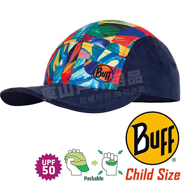 UPF50+防曬帽,抗紫外線機能布n漁夫帽/摺疊帽/板帽/網球帽/盤帽/透氣帽 n適合運動登山、戶外