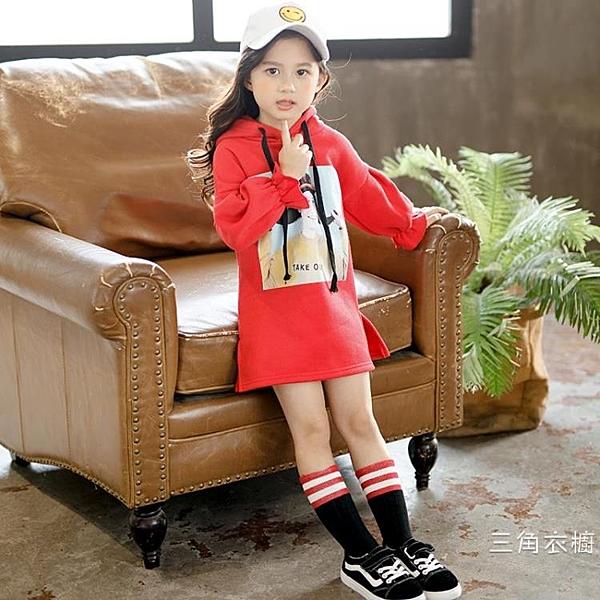 童裝女童連帽衛衣2020新品夏季裝裝兒童韓版洋氣中長款上衣中大童潮