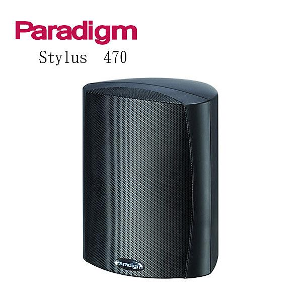 【勝豐群新竹音響】Paradigm Stylus 470 戶外專用喇叭 (2支裝/組)