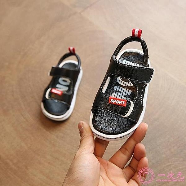 學步鞋 夏季寶寶沙灘涼鞋男女兒童軟底防滑學步鞋1-6歲3韓版漏趾小白鞋潮