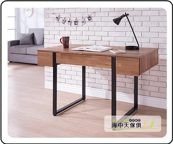 {{ 海中天休閒傢俱廣場 }} G-41 摩登時尚 書房系列 A490-05 菲爾集成木紋4尺書桌