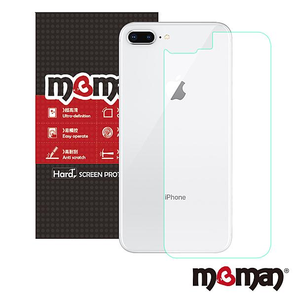 Mgman iPhone 8 Plus (背面) 0.3mm9H 非滿版玻璃保護貼