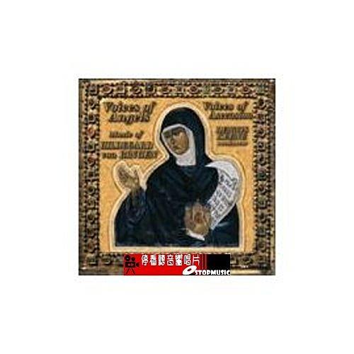 【停看聽音響唱片】【DELOS】天使的聲音:賓根.的.希爾德加德的音樂