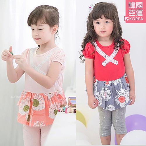 韓國童裝~潔白蕾絲波斯菊傘狀上衣(210763)★水娃娃時尚童裝★