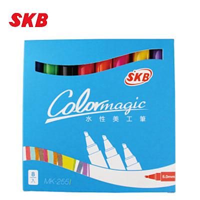 SKB MK-255#8c I 水性美工筆(5.0mm)8色 / 盒