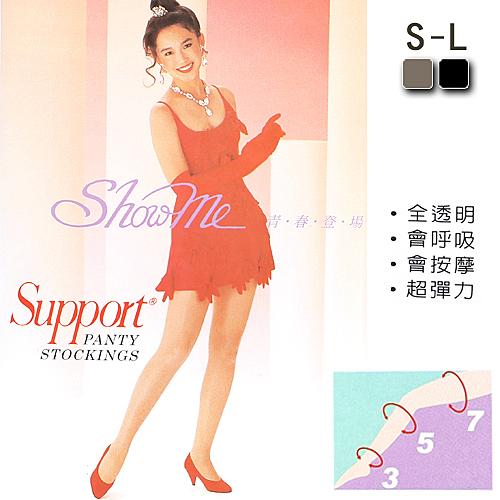 【衣襪酷】3.5.7塑型 超彈性褲襪 青春登場 台灣製 華貴
