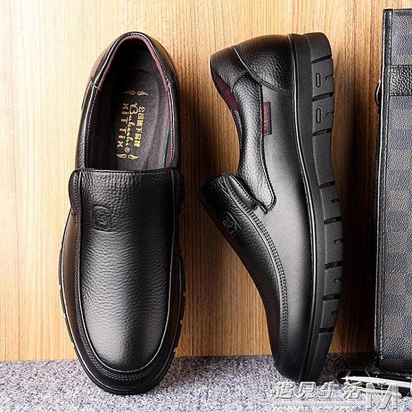 皮鞋男商務中老年人爸爸鞋軟底休閒透氣圓頭軟面皮男鞋子秋季