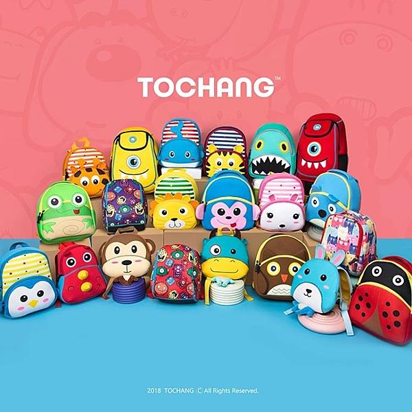 兒童書包 幼兒園男女童兒童1-3-5-6歲可愛卡通正韓潮雙肩背包