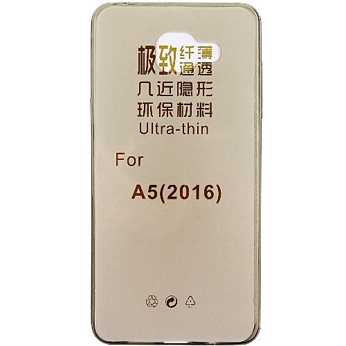 【KooPin力宏】Samsung Galaxy A5 (2016版) 5.2吋 極薄隱形保護套/清水套
