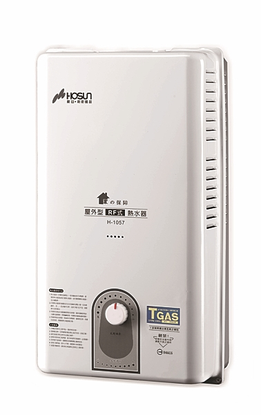 【歐雅系統家具】豪山HOSUN H-1057H 屋外設置型PF式熱水器
