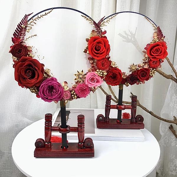 永生花DIY,婚禮季新娘結婚紗拍照道具,幸福和美團扇材料包 (附製作說明圖紙),尺寸直徑22*高34cm
