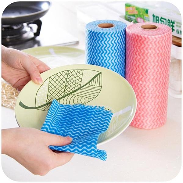 [超豐國際]無紡布免洗抹布清潔布廚房擦手巾刷碗布洗碗巾不沾油洗碗布