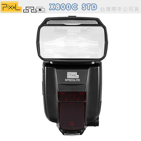 EGE 一番購】PIXEL X800C STD for CANON TTL閃光燈,GN60 控光準確【公司貨】
