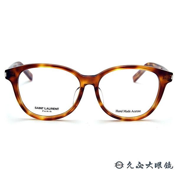 Saint Laurent 眼鏡 基本款 近視鏡框 CLASSIC 15J 919  透棕 久必大眼鏡