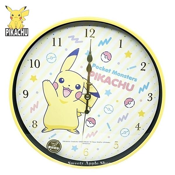 日本限定 寶可夢 皮卡丘 寶貝球  連續秒針 壁掛時鐘 / 掛鐘