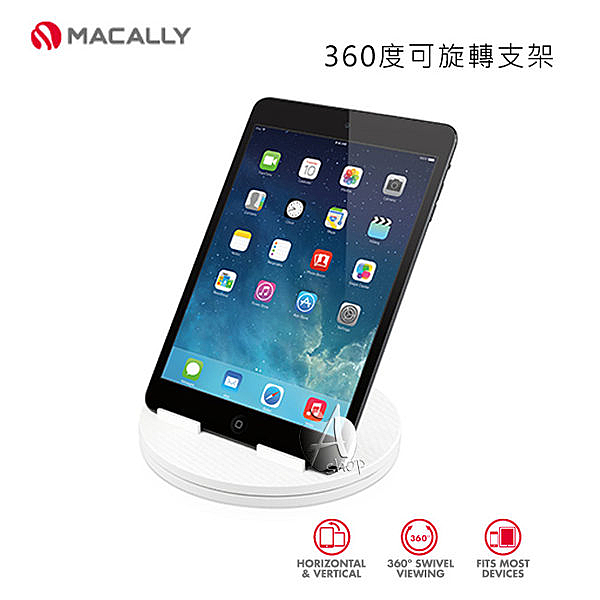 【A Shop】Macally 360度可旋轉支架(SPINMOUN) For iPhone6PLUS/6/iPadAir2/Mini3