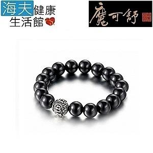 【海夫】魔可舒 Moxxu 遠紅外線經絡疏導儀 單鍊手環(單顆梵文款)XL - 18 顆珠