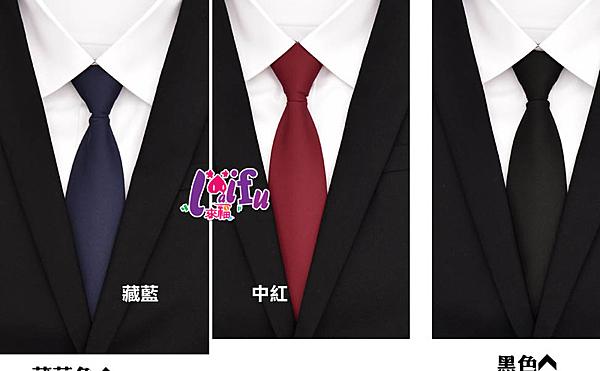 來福領帶,K1028領帶布面寬8cm拉鍊領帶寬版領帶免打領帶學生領帶 ,售價170元