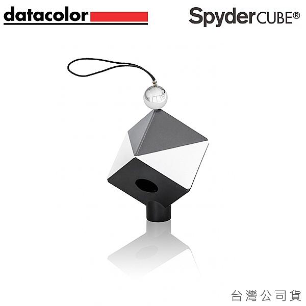 EGE 一番購】Datacolor【SpyderCUBE】專業立體灰卡 白平衡【公司貨】