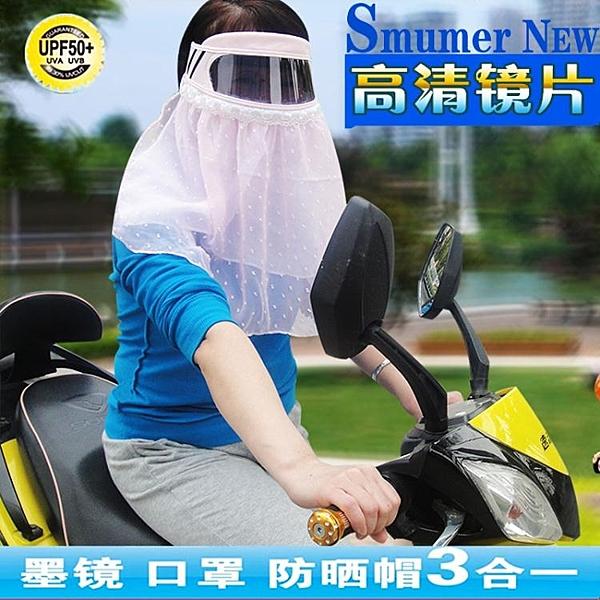 防曬口罩夏女護頸薄披肩透氣騎車防塵防紫外線電動車面罩防曬帽子