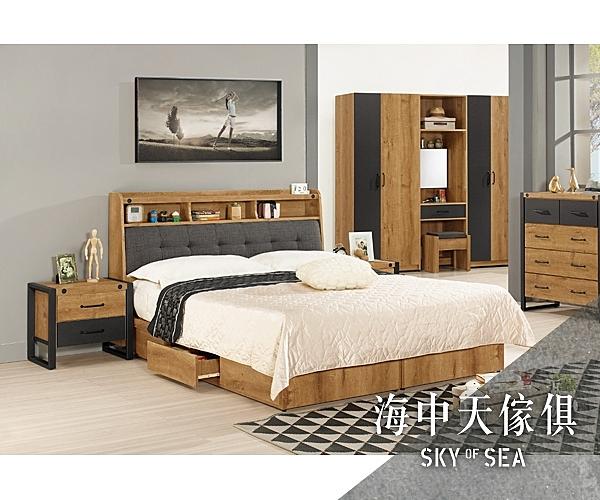 {{ 海中天休閒傢俱廣場 }} G-23 摩登時尚 臥室系列 057-2 布朗克斯5尺被櫥式雙人床