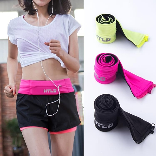 男女戶外健身裝備運動手機腰包女隱形輕薄貼身跑步薄多功能小腰帶 任選1件享8