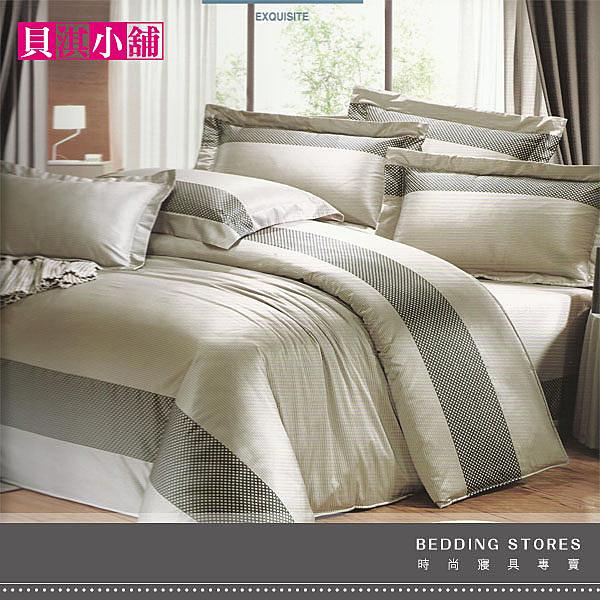 【貝淇小舖】☆精品系列【涉谷風潮】絲光棉+精梳棉標準雙人床罩五件組~灰綠色