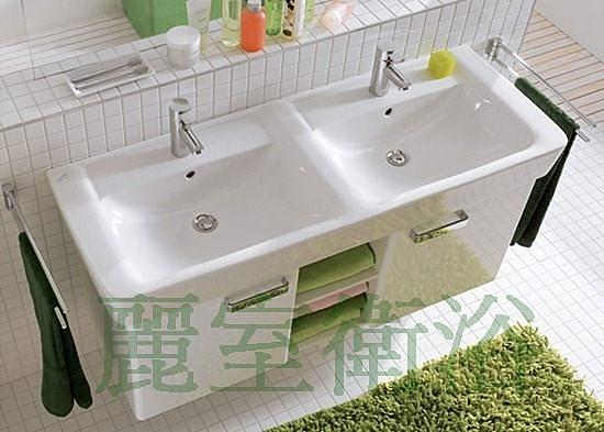 【麗室衛浴】德國KERAMAG  PLAN系列  130 x 48cm 雙槽臉盆 122130
