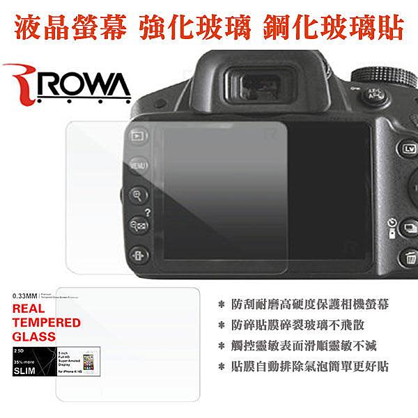 數配樂 ROWA JAPAN 9H 防刮耐磨  Canon 60D 600D EOS M EOS M2 液晶螢幕 觸控 螢幕 強化玻璃 保護貼